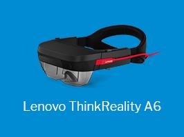 Lenovo ThinkReality